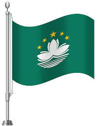 interesting fact about Macau flags