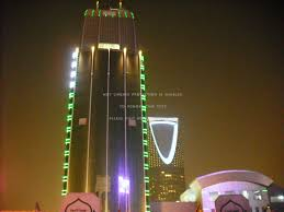 Interesting facts about Riyadh city